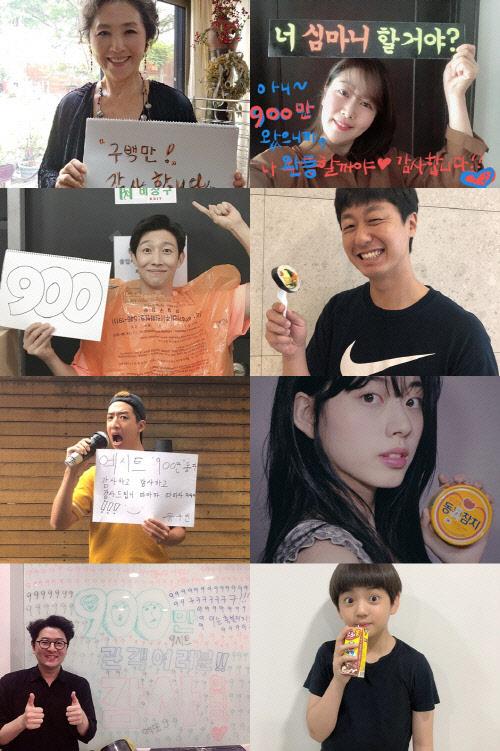 """조정석·임윤아 인증샷, '엑시트' 900만 돌파기념 """"귀여움 가득"""""""